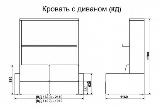 Кровать-диван 1600