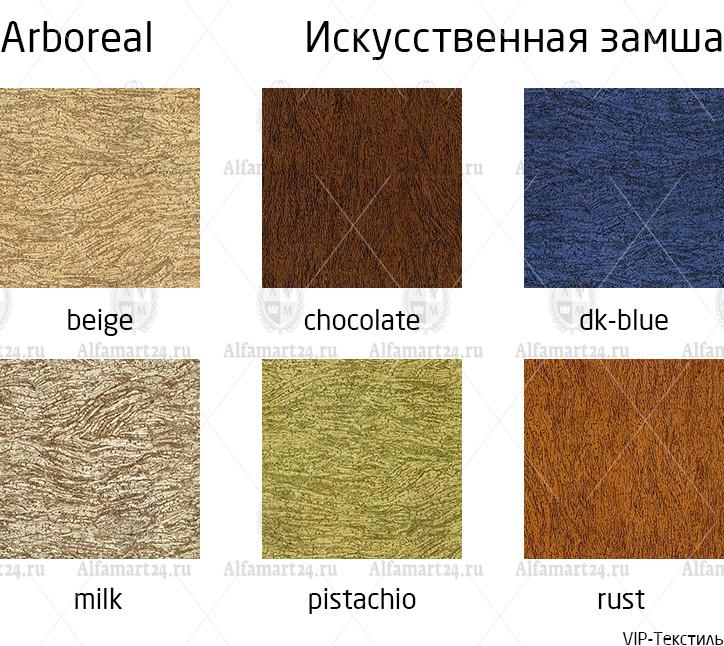 Арбореал (искусственная замша) VIP-текстиль