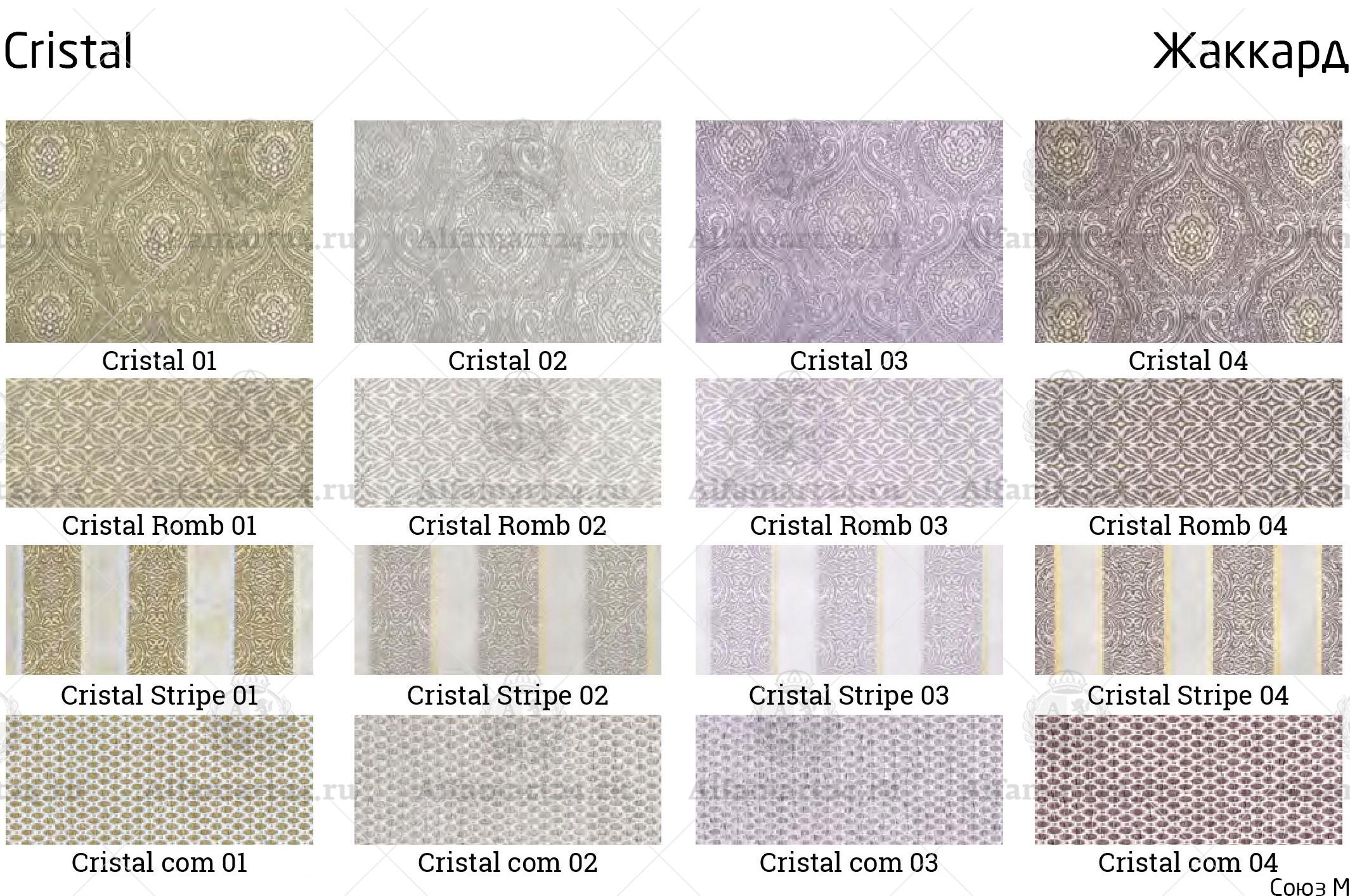 Cristal (жаккард) Союз М