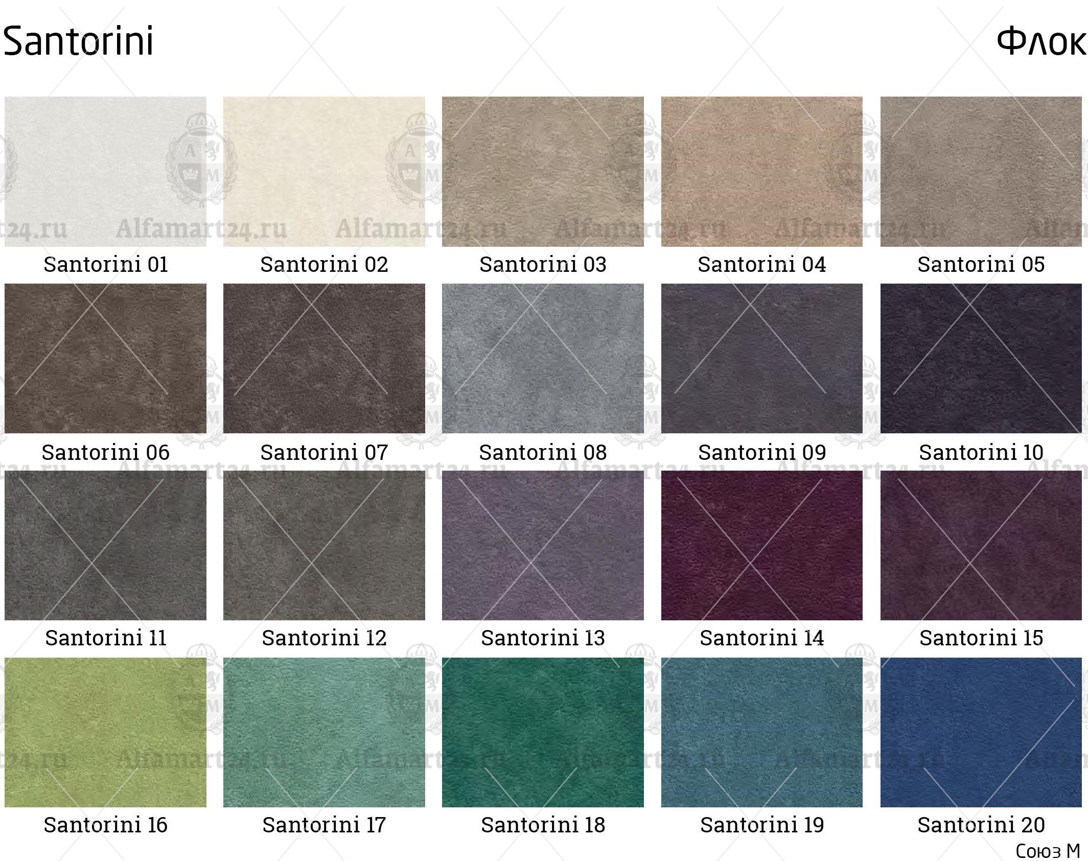 Santorini (флок) Союз М
