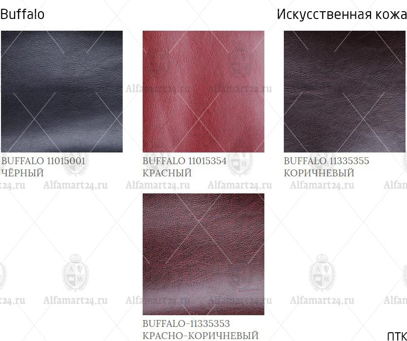 Буффало (искусственная кожа) ПТК