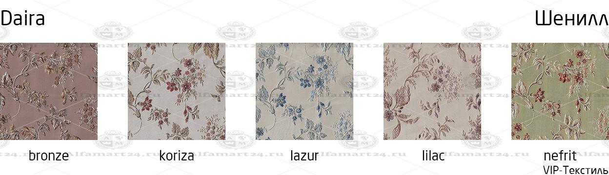 Daira (шенилл) VIP-текстиль