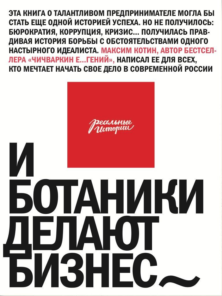 Агафонов Повесть О Вите Черевичкине Книга Скачать