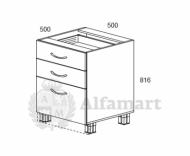 1.23 Стол рабочий с 3 ящиками 500 (4 кат.)