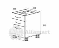 1.28 Стол рабочий с 3 ящиками 400 (4 кат.)