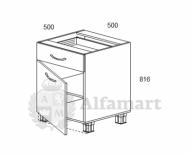 1.21 Стол рабочий с 1 ящиком одностворчатый 500 (2 кат.)