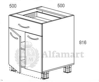 1.20 Стол рабочий с 1 ящиком 500 (2 кат.)