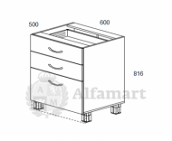 1.17 Стол рабочий с 3 ящиками 600 (9 кат.)