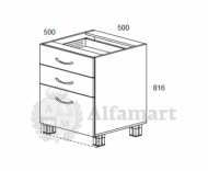 1.23 Стол рабочий с 3 ящиками 500 (9 кат.)
