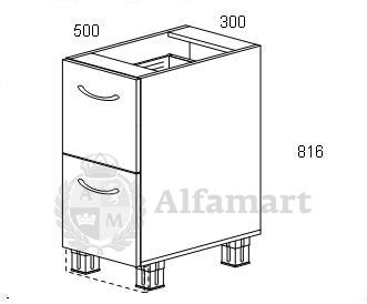 1.31 Стол рабочий с 2 ящиками 300 (6 кат.)