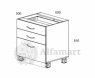 1.17 Стол рабочий с 3 ящиками 600 (6 кат.)