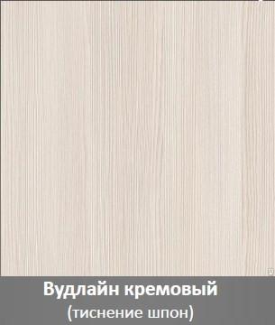 Смарти Вудлайн кремовый