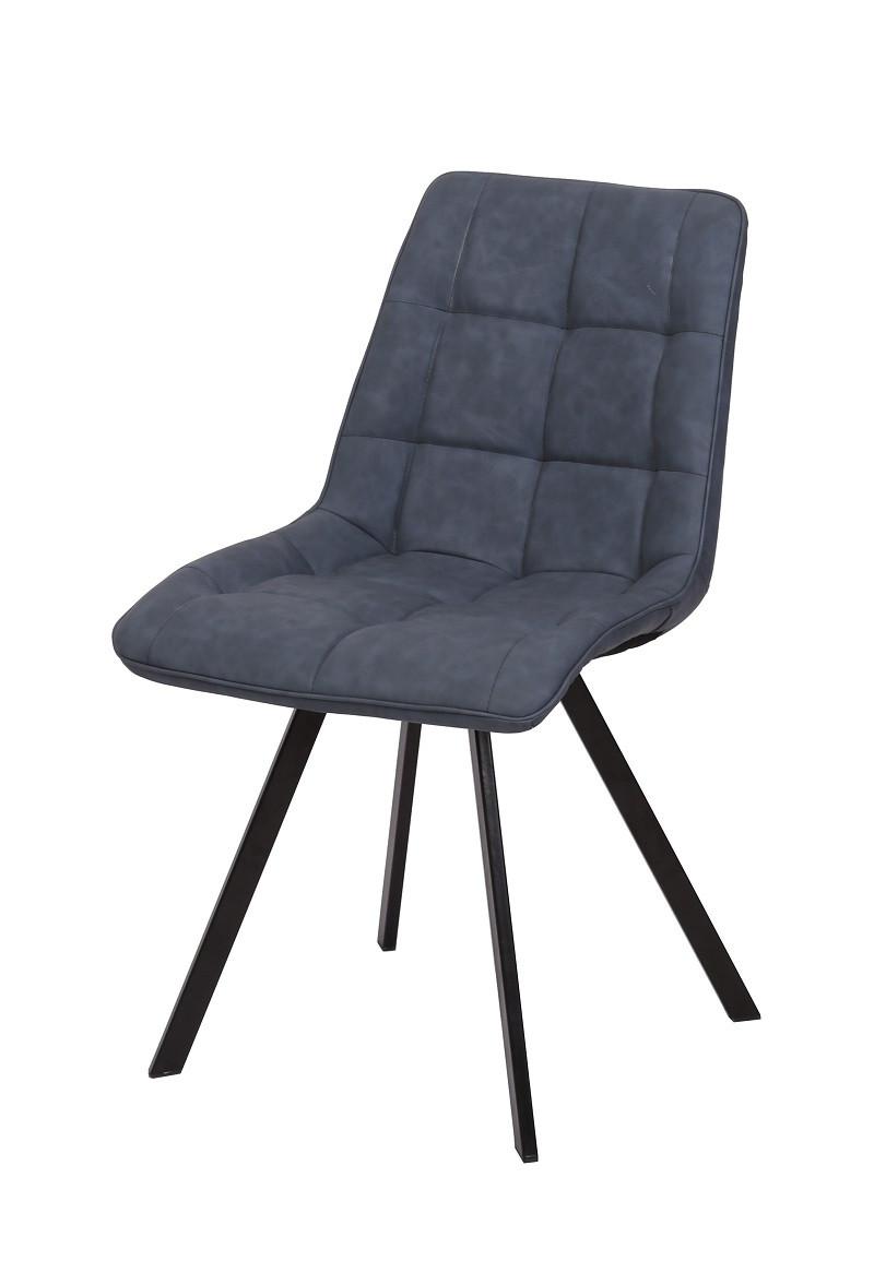 Стул кухонный Цвет Мебели UDC 7111 Серый