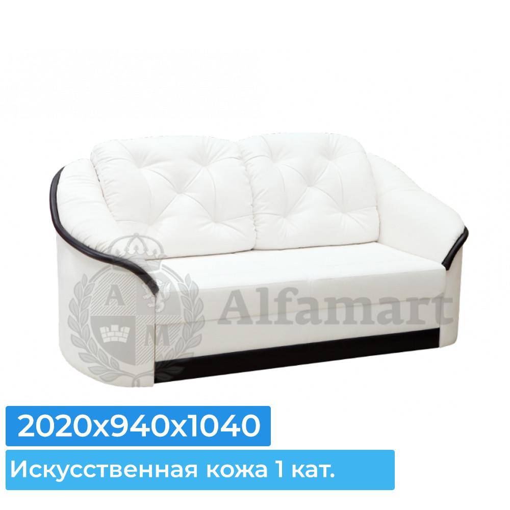 Диван модульный ФМ Сириус Эридан прямой