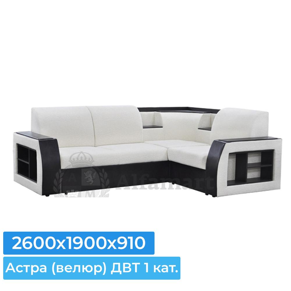 Диван угловой АСМ Классик 23 ДУ Macik 1010 / Ecotex 213