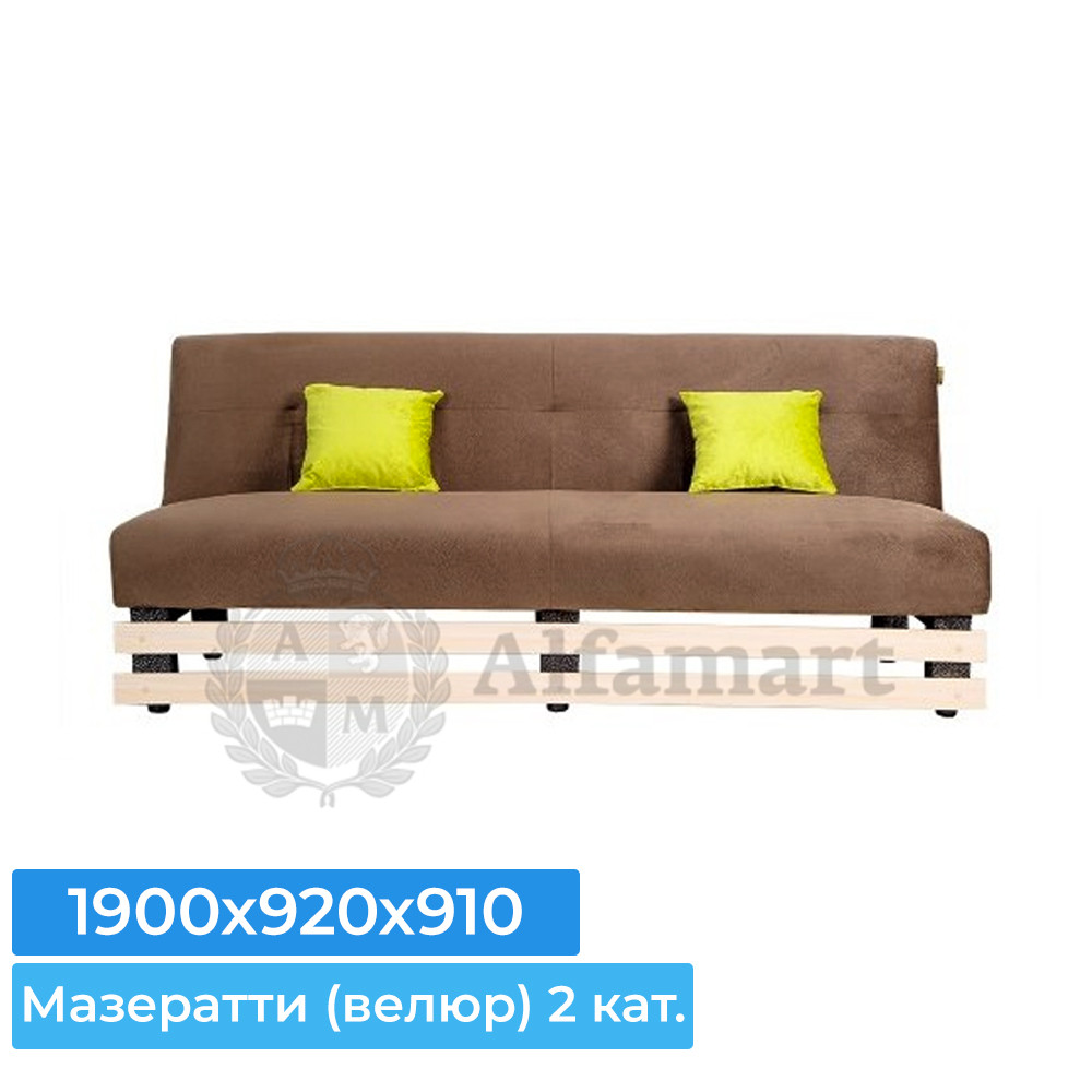 Диван прямой Золотое руно Style Select 38 / Select 174