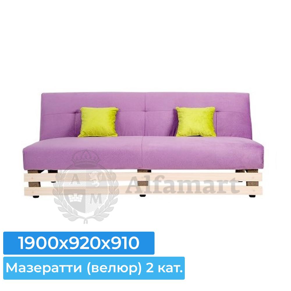 Диван прямой Золотое руно Style Select 221 / Select 174