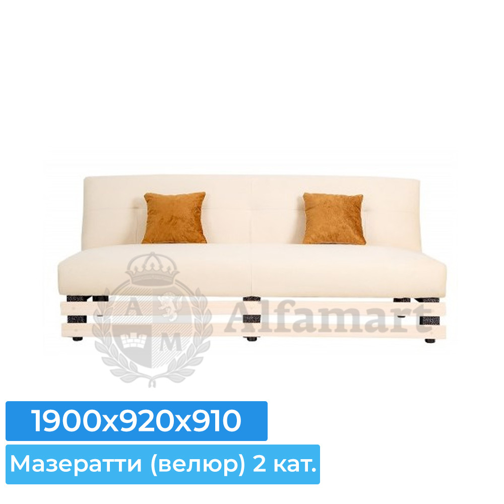 Диван прямой Золотое руно Style Select 110 / Select 36