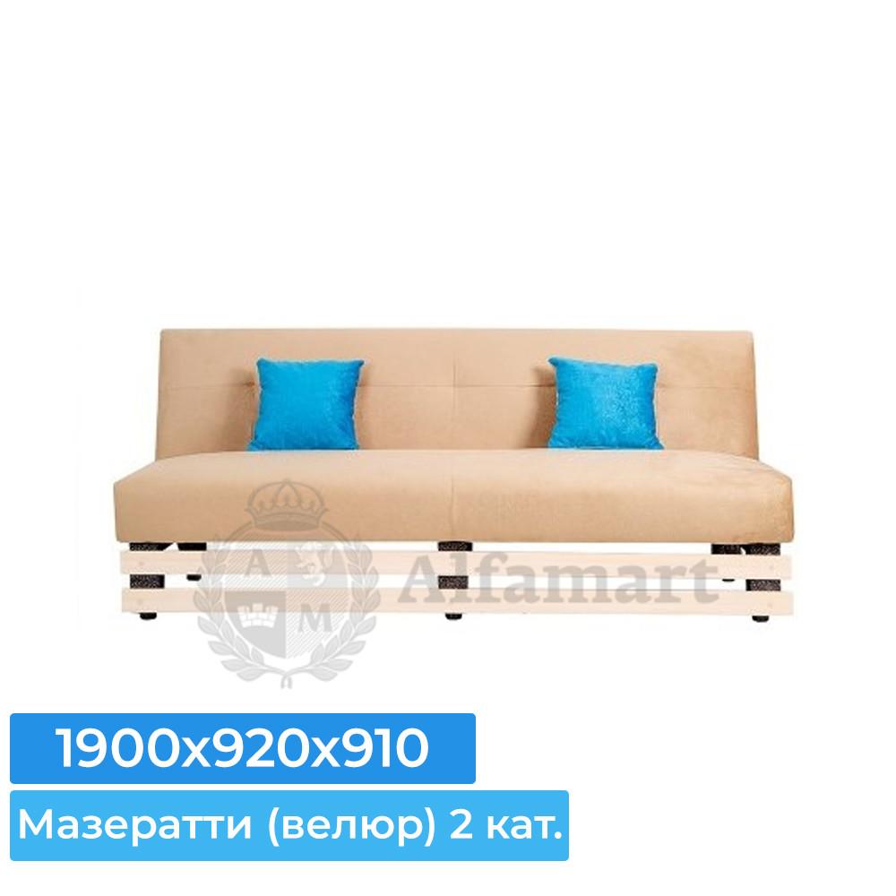 Диван прямой Золотое руно Style Select вариант 3