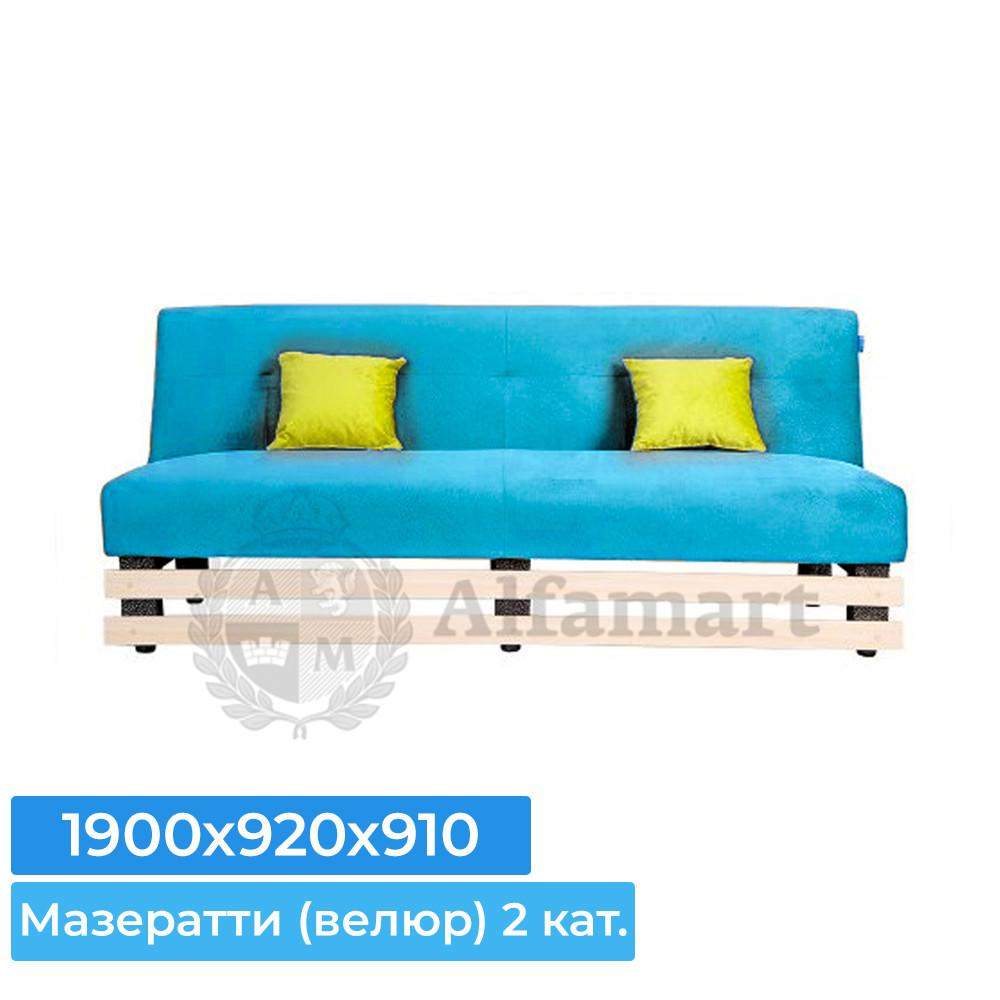 Диван прямой Золотое руно Style Select вариант 5