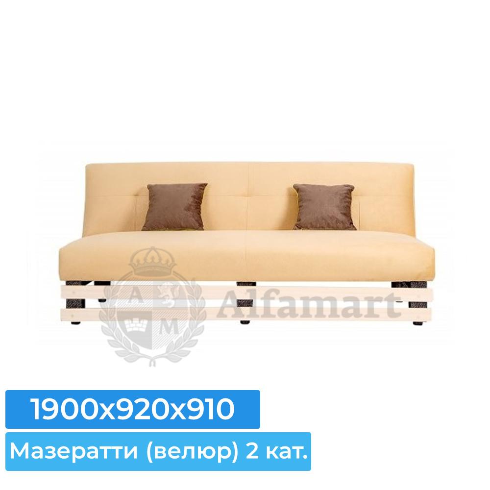 Диван прямой Золотое руно Style Select вариант 2