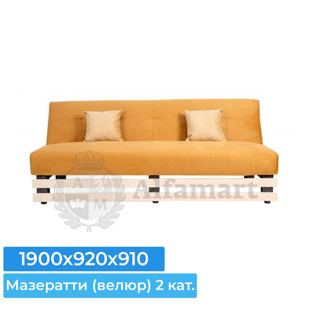 Диван прямой Золотое руно Style Select вариант 1