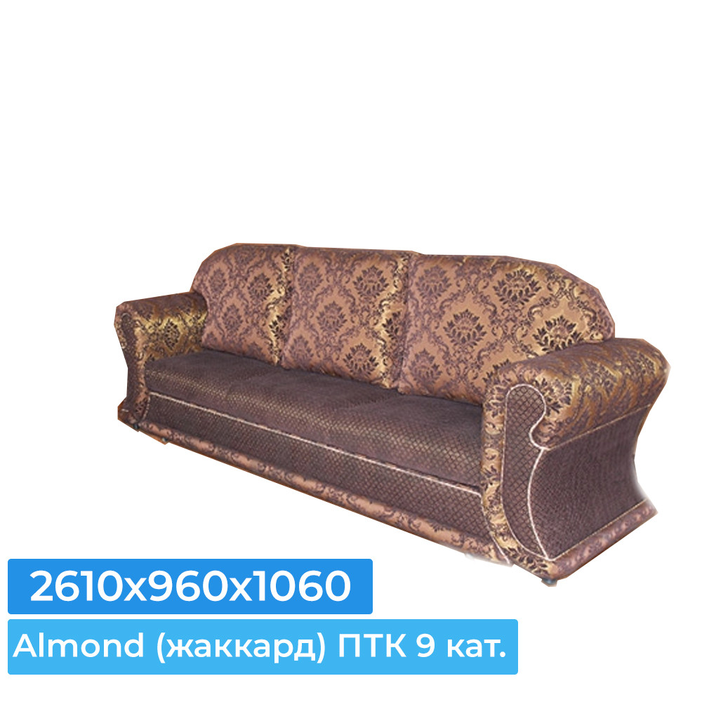 Диван прямой МФ Диана Орлеан 2,65