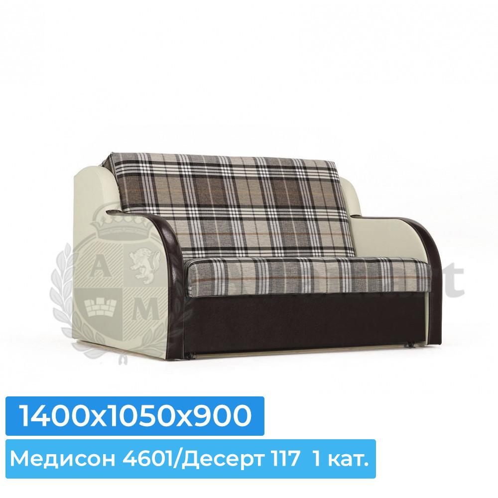 Диван прямой Stolline Ремикс 2 Медисон 4601 / Десерт 117