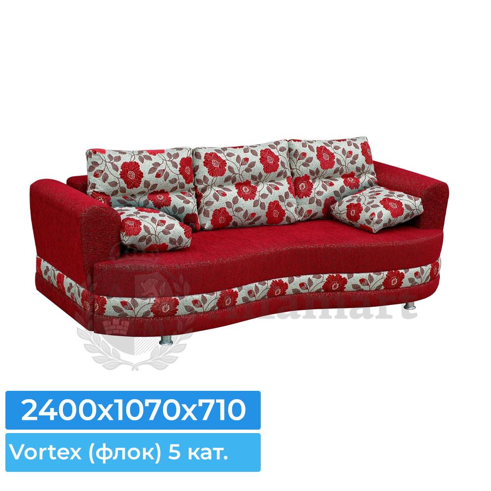 Диван прямой Мебель Холдинг Деметра вариант 1