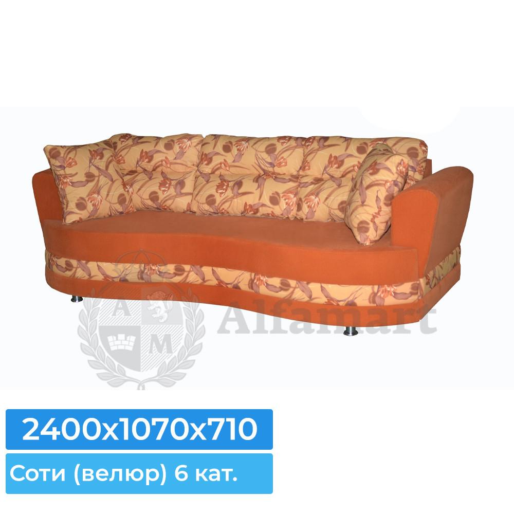 Диван прямой Мебель Холдинг Деметра вариант 2