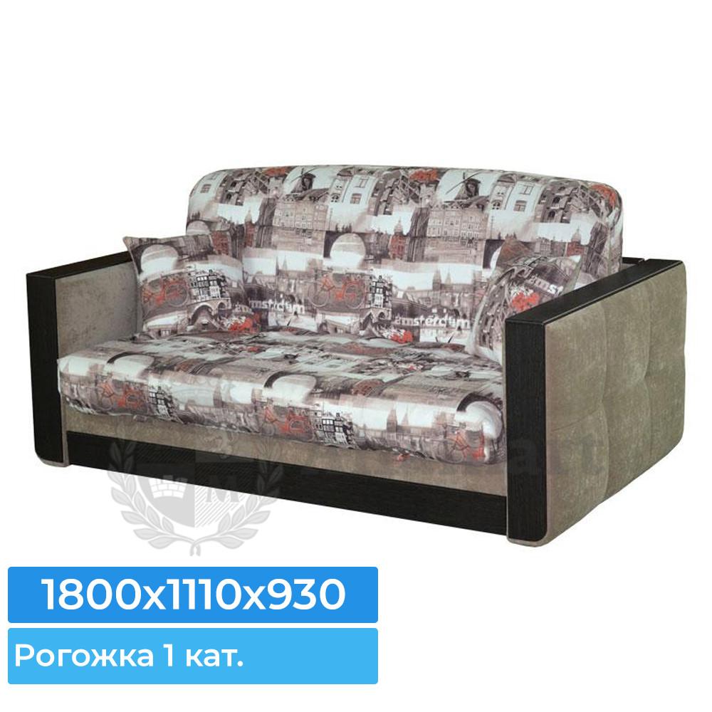 Диван прямой Мебель Холдинг Дижон