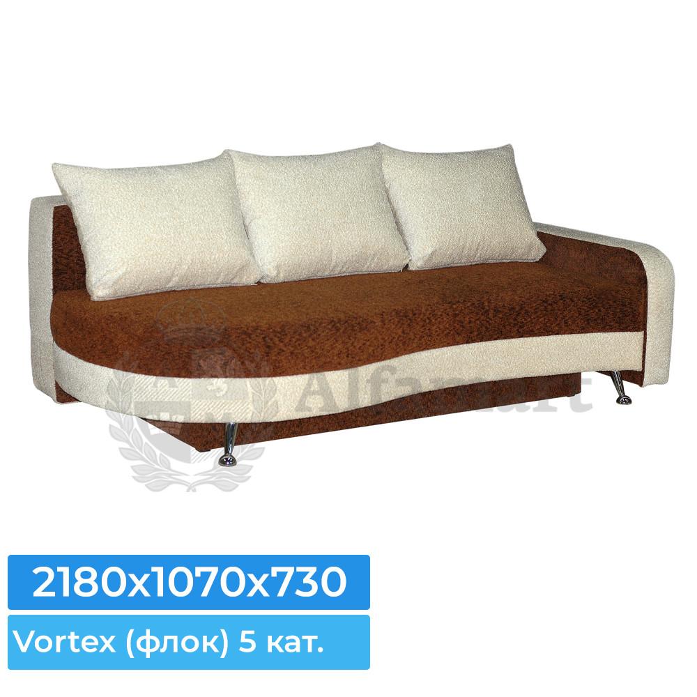 Диван прямой Мебель Холдинг Клеопатра вариант 1