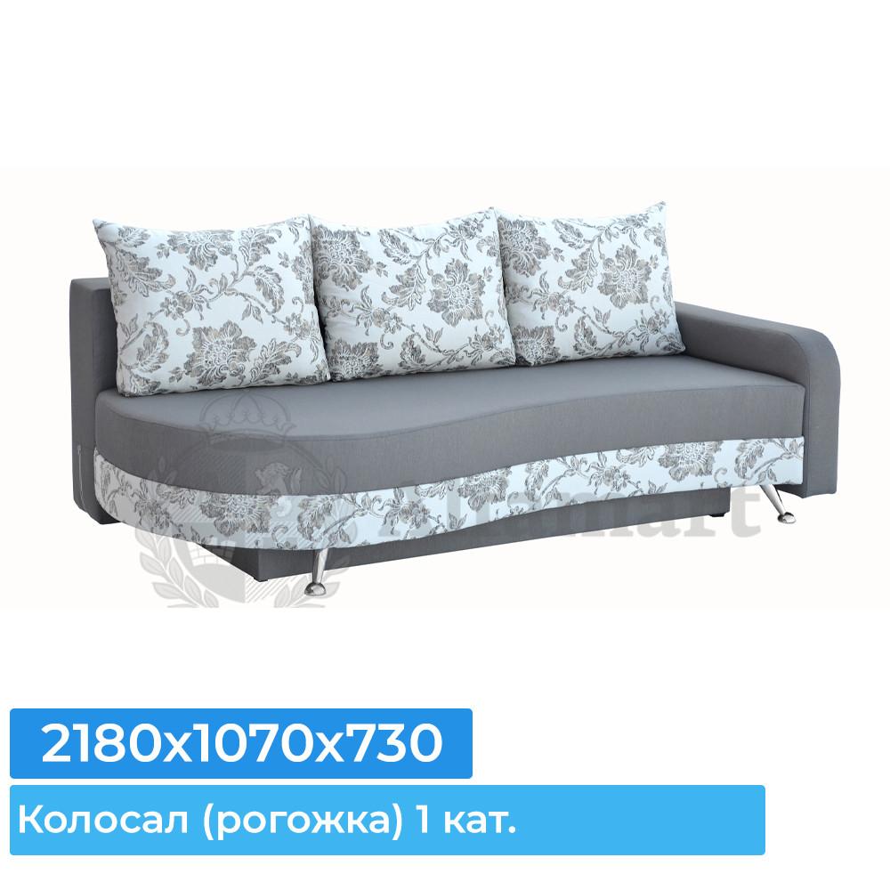 Диван прямой Мебель Холдинг Клеопатра вариант 2