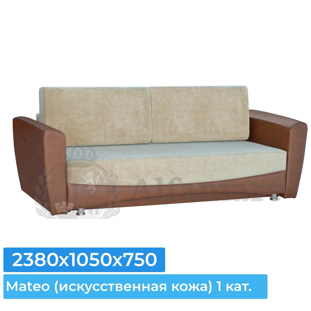 Диван прямой Мебель Холдинг Легион вариант 2