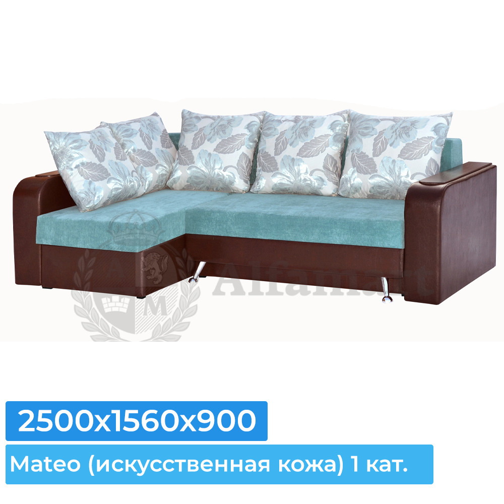 Диван угловой Мебель Холдинг Серенада вариант 2