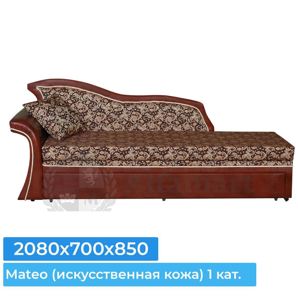 Софа Мебель Холдинг Мираэль-1 вариант 1