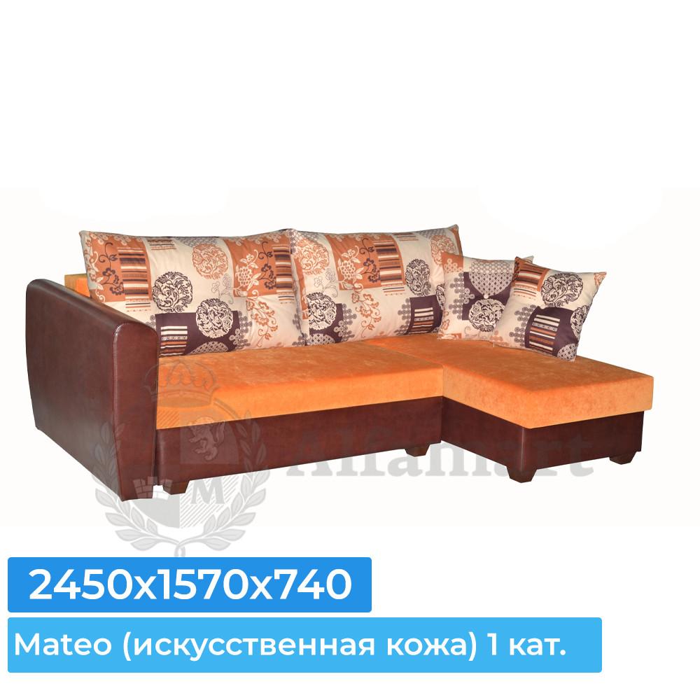 Диван угловой Мебель Холдинг Легион