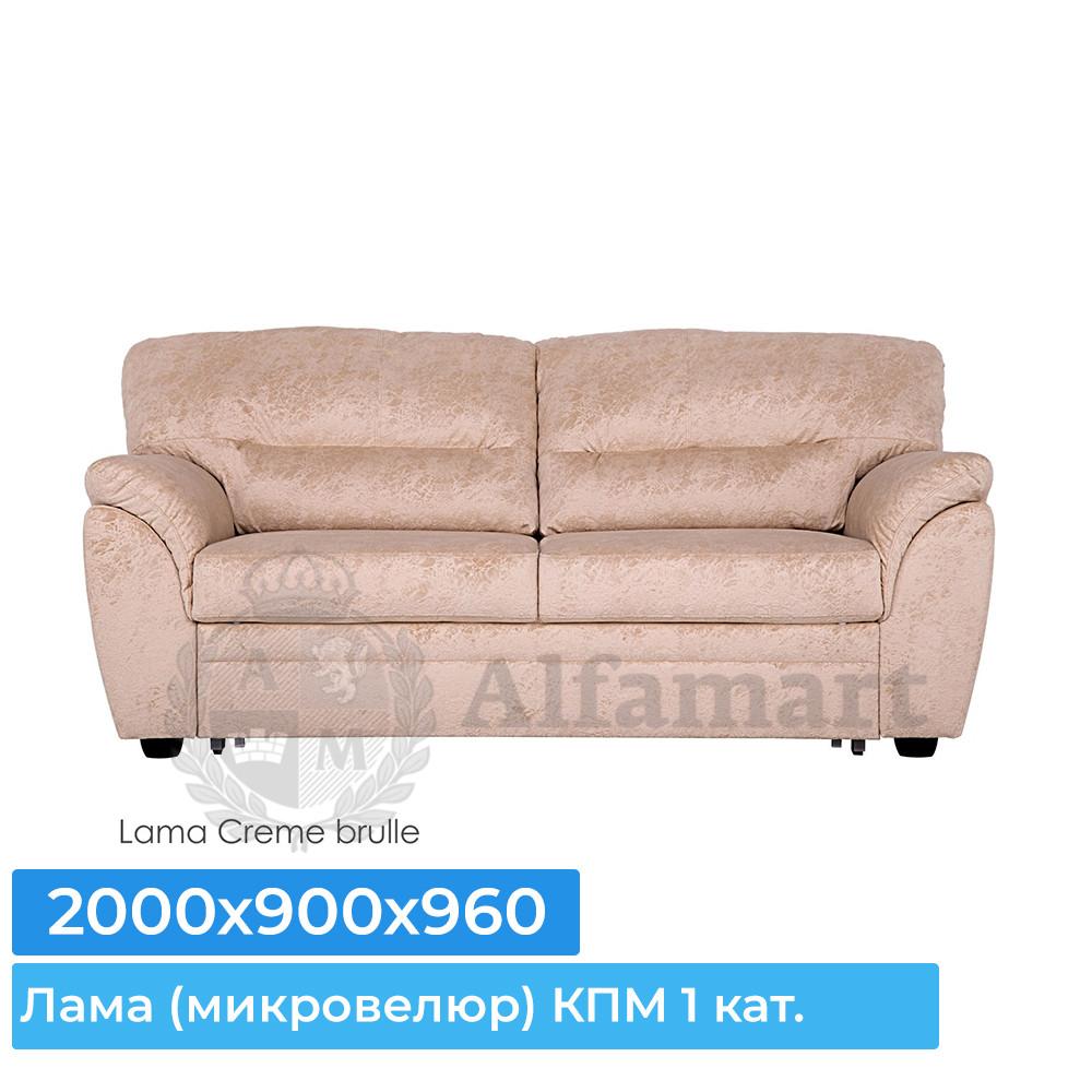Диван прямой Home Collection Атлантик 3р Lama Creme brulle
