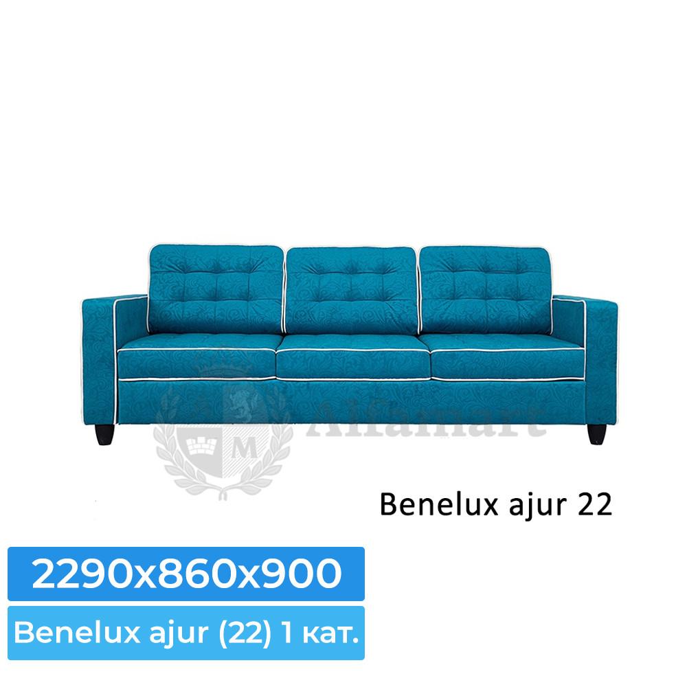 Диван прямой Home Collection Камелот 3р Benelux ajur 22