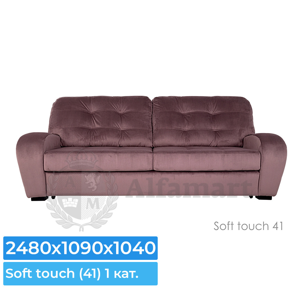 Диван прямой Home Collection Монреаль 3р Soft touch 41