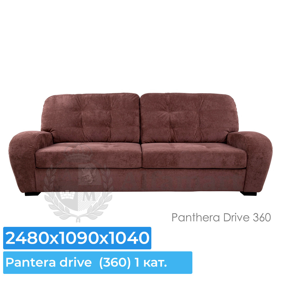 Диван прямой Home Collection Монреаль 3р Pantera drive 360