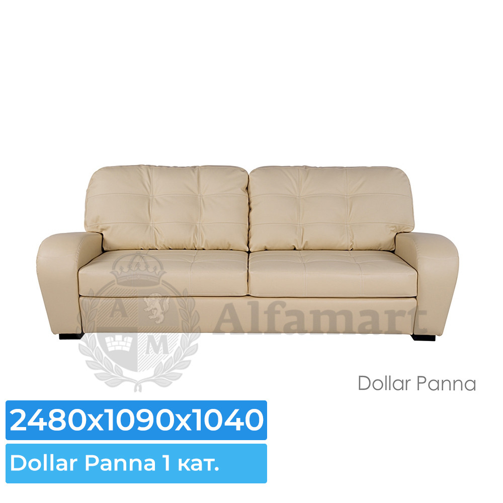 Диван прямой Home Collection Монреаль 3р Dollar Panna