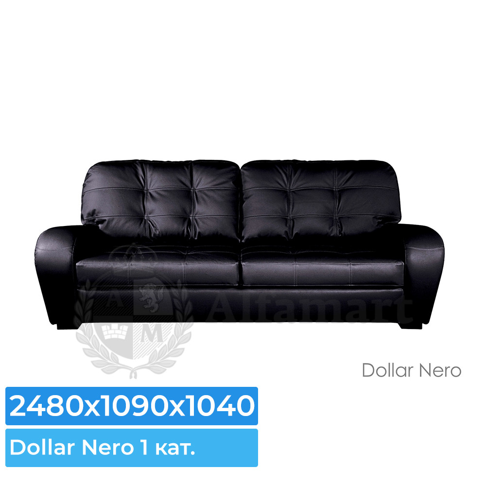 Диван прямой Home Collection Монреаль 3р Dollar Nero