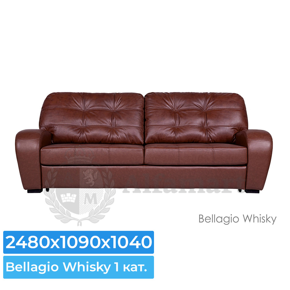 Диван прямой Home Collection Монреаль 3р Bellagio Whisky