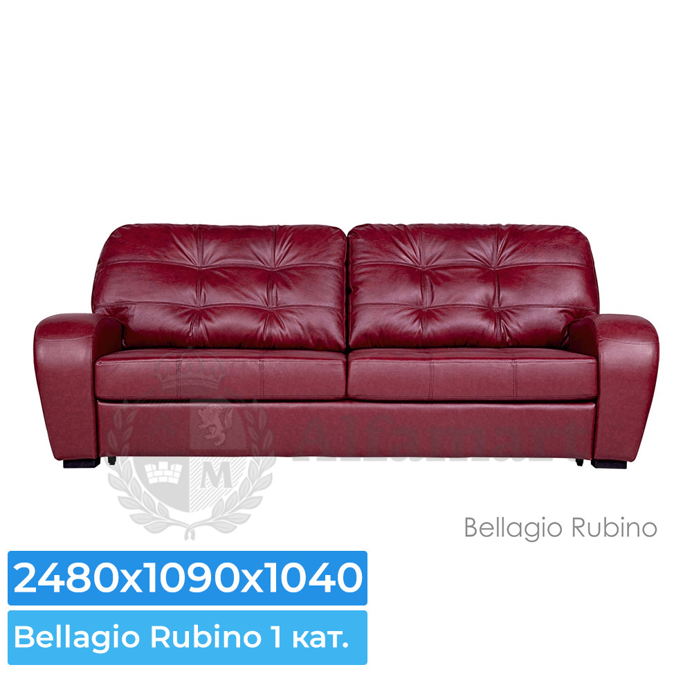 Диван прямой Home Collection Монреаль 3р Bellagio Rubino