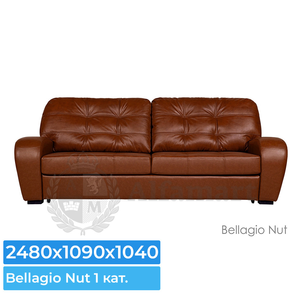 Диван прямой Home Collection Монреаль 3р Bellagio Nut