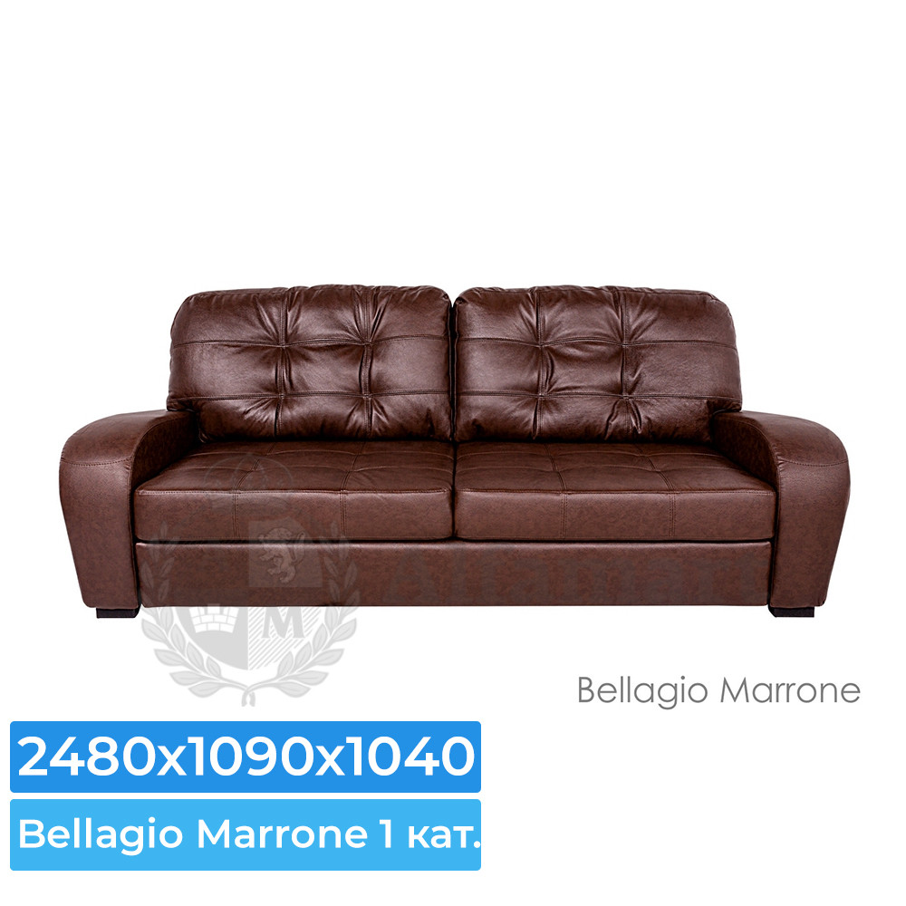 Диван прямой Home Collection Монреаль 3р Bellagio Marrone