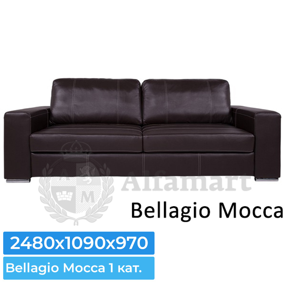 Диван прямой Home Collection Ричард 3р Bellagio Mocca