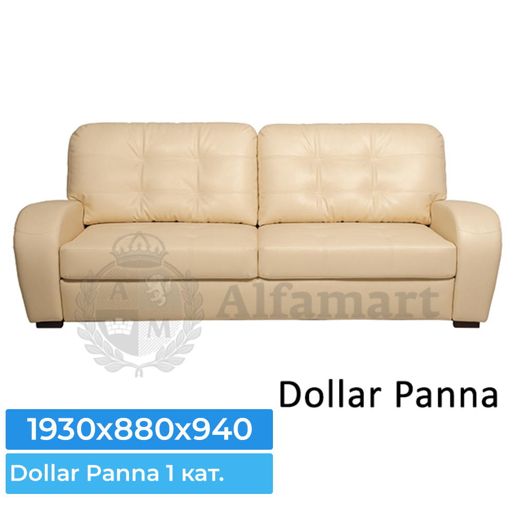 Диван прямой Home Collection Сидней 3р Dollar Panna