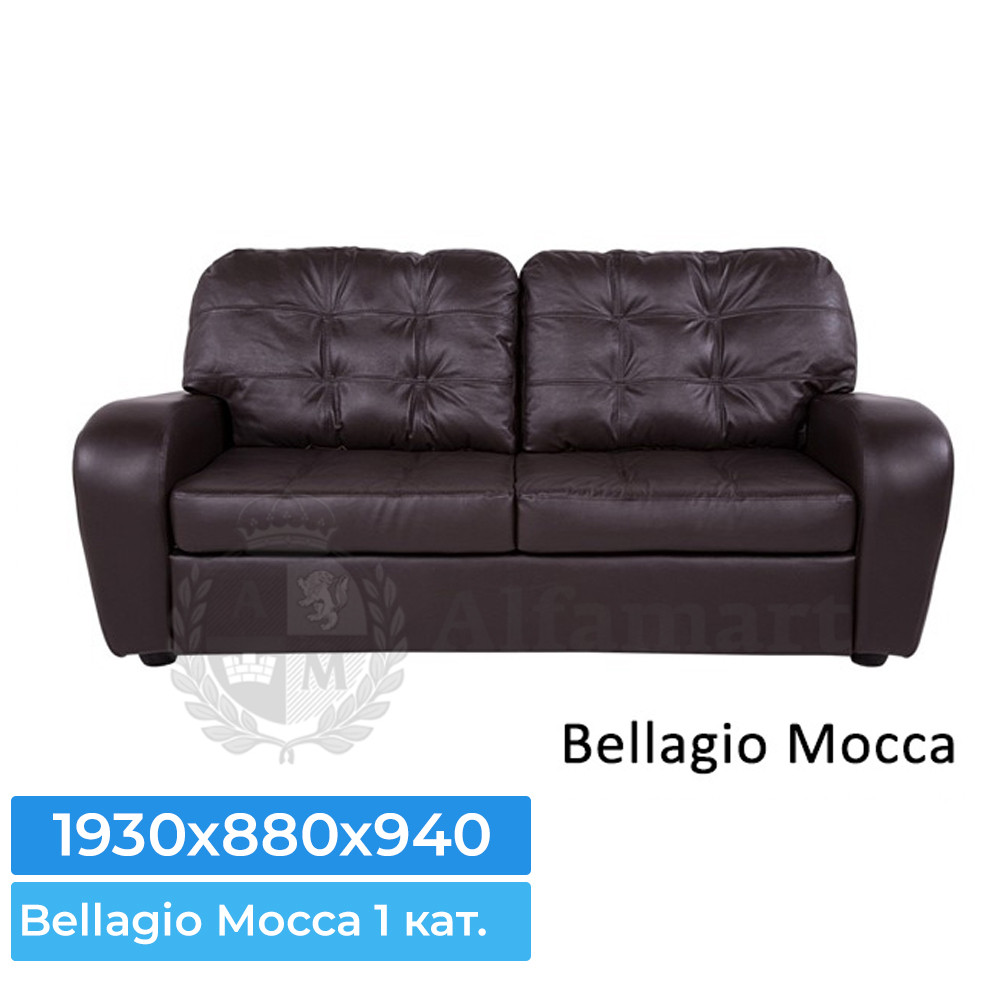 Диван прямой Home Collection Сидней 3р Bellagio Mocca
